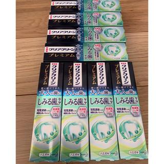 送料無料 新品8本 薬用クリアクリーンプレミアム 大人の歯に しみる歯のケア(歯磨き粉)