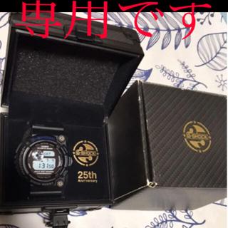 ジーショック(G-SHOCK)のG-SHOCK   フロッグマン    GW-225C-1JF  (腕時計(デジタル))