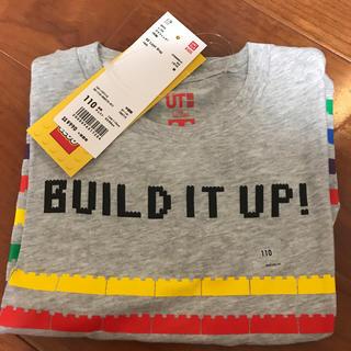 ユニクロ(UNIQLO)のユニクロ レゴ コラボ Tシャツ(Tシャツ/カットソー)