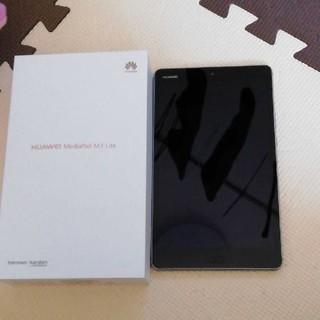 ウィウィ(Hui-Hui)の★美品★タブレット HUAWEI MediaPadM3Lite(タブレット)
