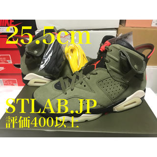 ナイキ(NIKE)の25.5cm TRAVIS SCOTT NIKE AIR JORDAN 6(スニーカー)