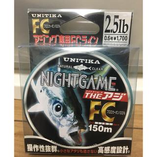 ユニチカ アジング 専用FCライン ナイトゲームtheアジ フロロカーボン (釣り糸/ライン)