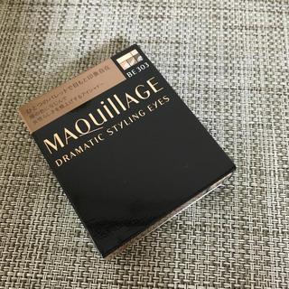 マキアージュ(MAQuillAGE)の新品 マキアージュ アイシャドウ BE303(アイシャドウ)