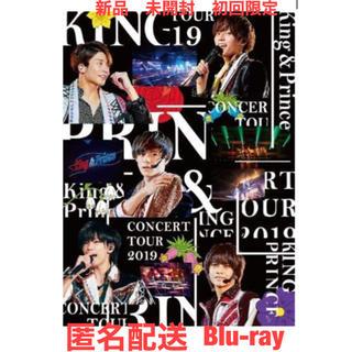 ジャニーズ(Johnny's)のKing& Prince CONCERT TOUR 2019  初回限定盤(ミュージック)
