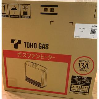 トウホウ(東邦)の新品 未使用品 TOHO GAS  ガスファンヒーター 都市ガス(ファンヒーター)