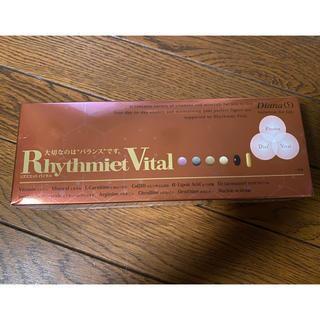 ダイアナ(DIANA)のリズミエットバイタル 30袋(ビタミン)