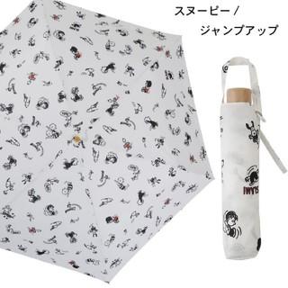 スヌーピー(SNOOPY)のスヌーピー 晴雨兼用折りたたみ傘C 日傘 折り畳み傘 ジャンプアップ(傘)