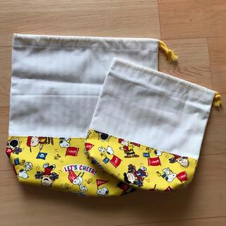 スヌーピー(SNOOPY)のスヌーピー巾着 2枚セット体操服、オムツ入れ(体操着入れ)