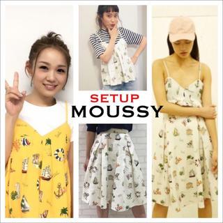 マウジー(moussy)のmoussy 西野カナちゃん着用♡SEA柄 キャミソール スカート 2点 セット(セット/コーデ)