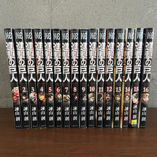 講談社 - 【16冊セット】進撃の巨人 1〜16巻 セット