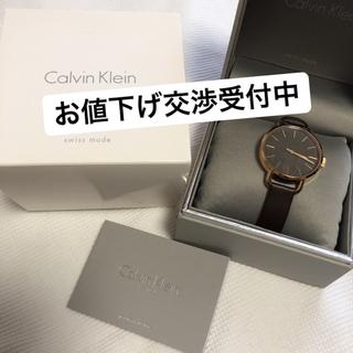 カルバンクライン(Calvin Klein)の【タイムセール】Calvin Klein時計(腕時計(アナログ))