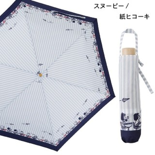 スヌーピー(SNOOPY)のスヌーピー 晴雨兼用折りたたみ傘E 日傘 折り畳み傘 紙ヒコーキ(傘)
