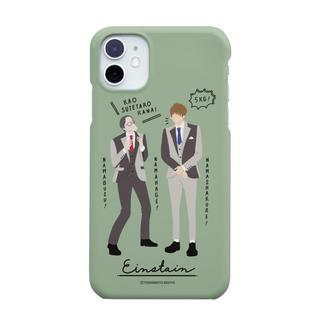 アインシュタイン iPhoneケース(お笑い芸人)