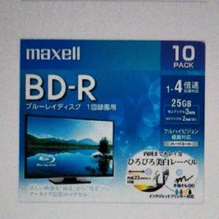 maxell - maxellブルーレイディスク(1回録画用8枚)