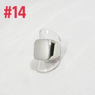 印台 リング#14(リング(指輪))