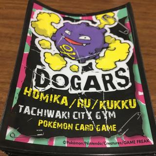 ポケモン - ポケモンカードゲーム  ポケカ ドガース スリーブ