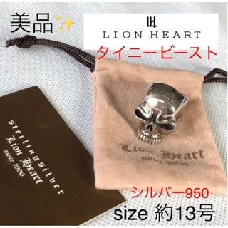 ライオンハート(LION HEART)のライオンハート タイニービーストTONY BEAST スカルリング 約13.5号(リング(指輪))