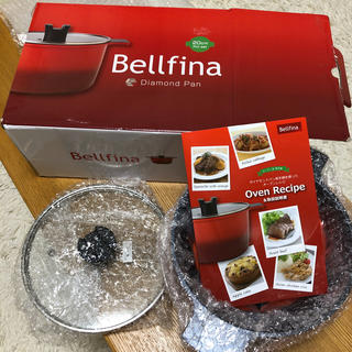 ベルフィーナ   アフィネダイヤモンドパン(鍋/フライパン)
