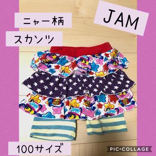 ジャム(JAM)のJAM❤︎スカンツ 可愛い ニャー (パンツ/スパッツ)