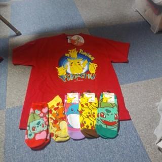 ポケモン(ポケモン)のピカチュウTシャツセット1(Tシャツ(半袖/袖なし))