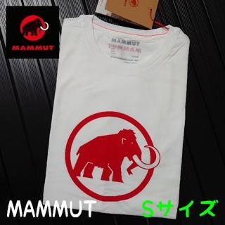 マムート(Mammut)のまさ様専用 【新品】 ロゴTシャツ Sサイズ 【MAMMUT】(Tシャツ/カットソー(半袖/袖なし))