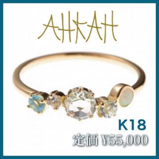アガット(agete)の【アーカー】K18 FJORD フィヨルドリング #9(リング(指輪))
