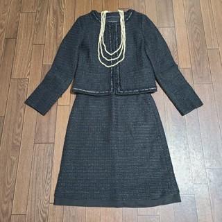ユナイテッドアローズ(UNITED ARROWS)のユナイテッドアローズ ツイード セットアップ スーツ ジャケット スカート(スーツ)