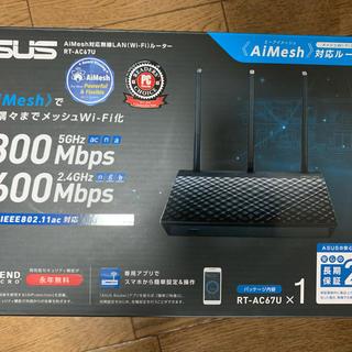エイスース(ASUS)のASUS RT-AC67U デュアルバンドWi-Fi無線ルーター 1台(PC周辺機器)