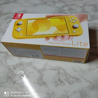 ニンテンドースイッチ(Nintendo Switch)の【現品のみ】Nintendo Switch Lite イエロー(携帯用ゲーム機本体)
