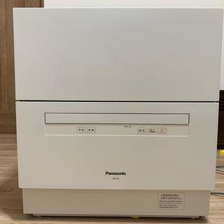 Panasonic - 値下げ!Panasonic 食器洗い乾燥機 NP-TA2