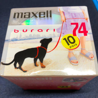 マクセル(maxell)のmaxell MD 未使用品 74分 10枚パック(その他)