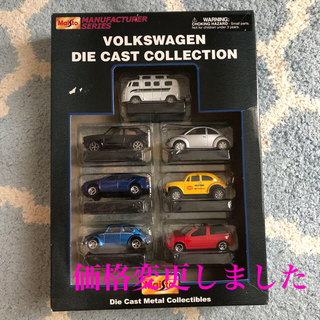 フォルクスワーゲン(Volkswagen)のVW ダイキャストコレクション(ミニカー)