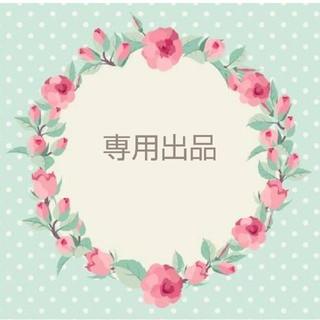 サマンサモスモス(SM2)の専用(ロングワンピース/マキシワンピース)