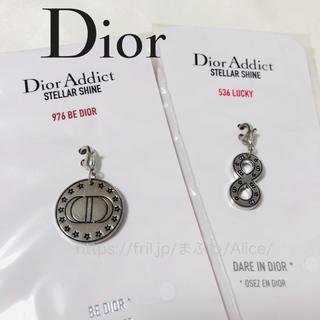 ディオール(Dior)のディオール チャーム 2点セット シルバー(その他)