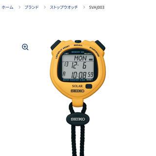 セイコー(SEIKO)の【SEIKO】ストップウォッチ 陸上 競技用 スポーツ(陸上競技)