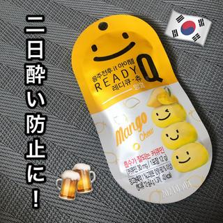 韓国 グミ(菓子/デザート)