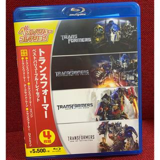 ユニバーサルエンターテインメント(UNIVERSAL ENTERTAINMENT)のトランスフォーマー4枚組DVD(外国映画)