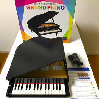 カワイイ(cawaii)のカワイ グランドピアノ(楽器のおもちゃ)