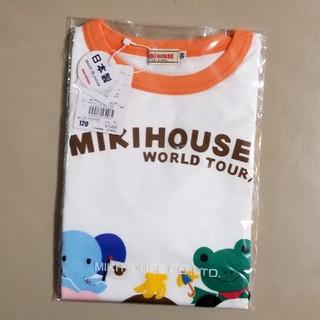 ミキハウス(mikihouse)のミキハウス 半袖Tシャツ120(Tシャツ/カットソー)