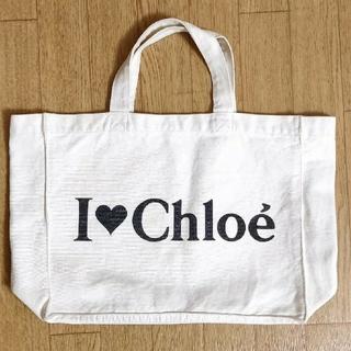 クロエ(Chloe)のChloe トートバッグ  Cafe 限定 クロエカフェ レア(トートバッグ)