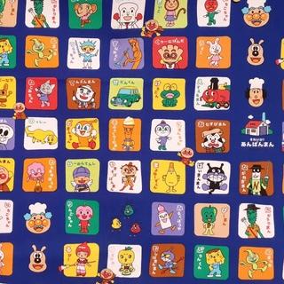 アンパンマン(アンパンマン)の②アンパンマン 生地 あいうえお柄 濃紺地 廃盤柄 (生地/糸)