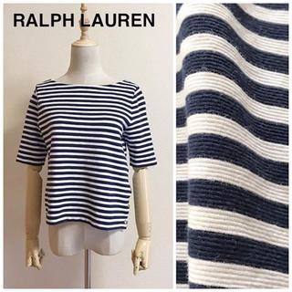 ラルフローレン(Ralph Lauren)のRALPH LAUREN バスクシャツ サイズM(Tシャツ(長袖/七分))