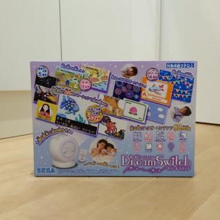 セガ(SEGA)の新品未開封 ドリームスイッチ Dream Switch(知育玩具)