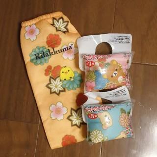 伊藤園 - 復刻版 ☆ リラックマ ペットボトルカバー 3点セット
