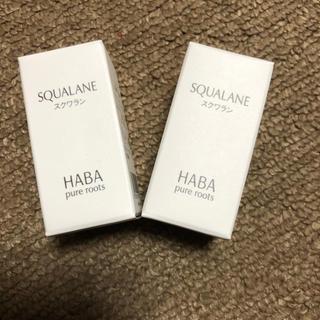 ハーバー(HABA)のHABA ハーバー 高品位スクワラン(15ml)*2本(化粧水/ローション)