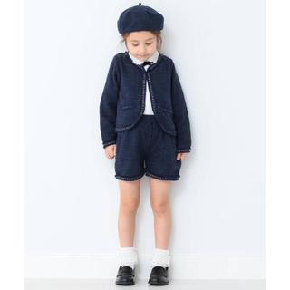ビーミング ライフストア バイ ビームス(B:MING LIFE STORE by BEAMS)の新品 未使用 女の子 フォーマル ジャケット ツィード 短パン セット(ドレス/フォーマル)