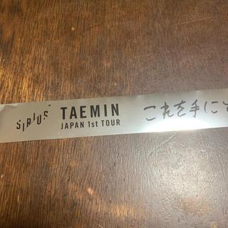 シャイニー(SHINee)のテミン TAEMIN ツアー SIRIUS 銀テープ 銀テ 1本(K-POP/アジア)