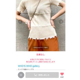 フーズフーギャラリー(WHO'S WHO gallery)のミックス網トップス フーズフーギャラリー(Tシャツ(半袖/袖なし))