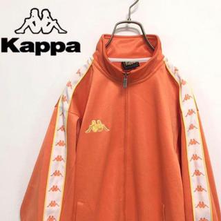 カッパ(Kappa)のkappa ジャージ 90s(ジャージ)