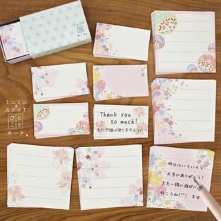 優しいピンクと、蓮や桜の可愛いお花♡マッチ箱に入ったミニミニカードスクエアカード(カード/レター/ラッピング)